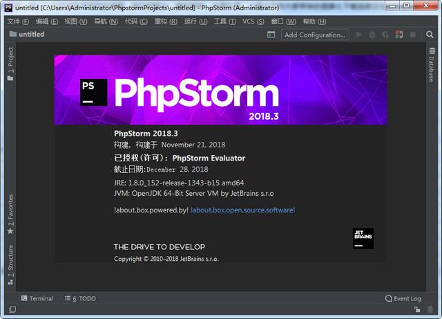 PhpStorm 2018.3许可证过期-PhpStorm 2018.3新的注册激活方法