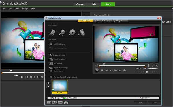 会声会影视频编辑与光盘制作教程