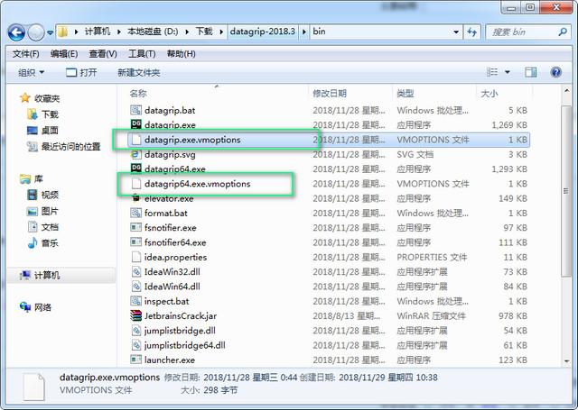 DataGrip 2018.3许可证过期-DataGrip 2018.3新的注册激活方法