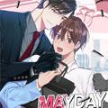 MayDay漫画第40话