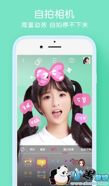 有v表情GIF表情图的动态_动图软件制信中文下载表情包微图片