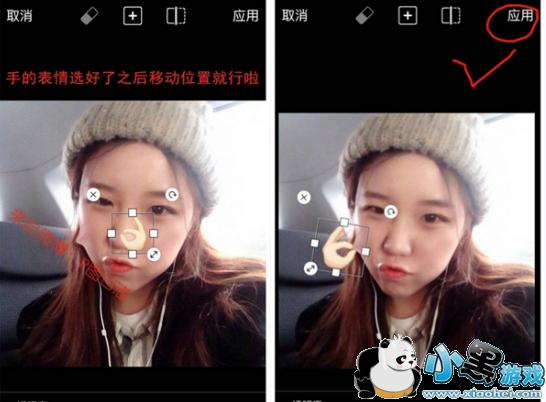 picsart使用教程 抠图方法 中文设置 制作旋涡 手绘教程 打不开怎么
