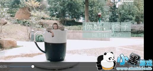 抖音跳进水杯的视频是怎么制作的 制作的方法是什么?