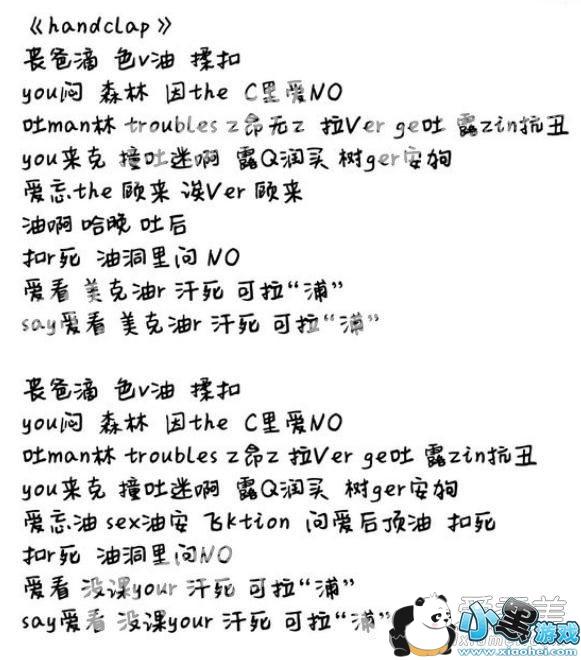 爱的故事上集歌词谐音_如何是好歌词中文谐音