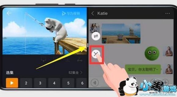 华为畅享9e手机分屏方法教程小黑游戏