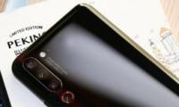 """联想Z6Pro拍照效果实用评测-软件教程"""" title="""