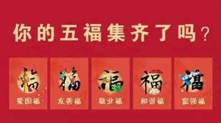 2019年支付宝五福交换互助群有哪些