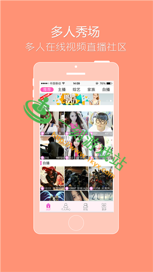 红杏视频邀请码大全_红杏视频的邀请码8位数