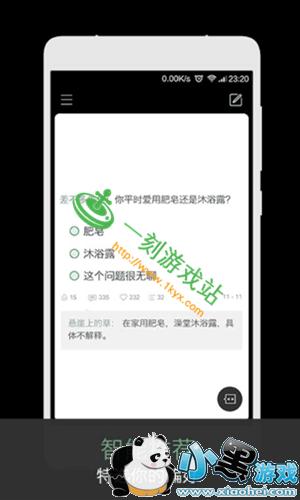 <a href=https://www.xiaohei.com/ target=_blank class=infotextkey>小黑游戏</a>站――www.1kyx.com