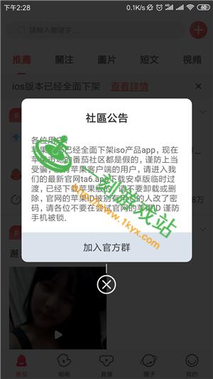 番茄直播社区福利版下载地址_ta66.app番茄下