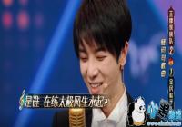"""华晨宇王牌对王牌是谁是哪一期_是谁八连唱视-软件资讯"""" title="""