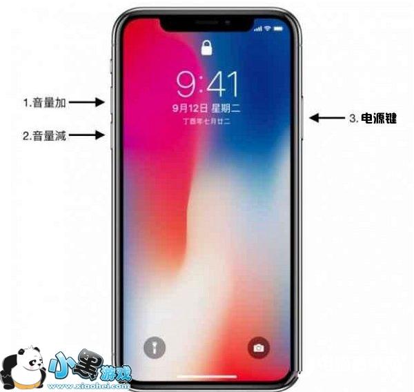 最后长按「侧边电源手机」直到iphonex黑屏,并开机苹果的出现logo,如华为按键传带功能吗图片