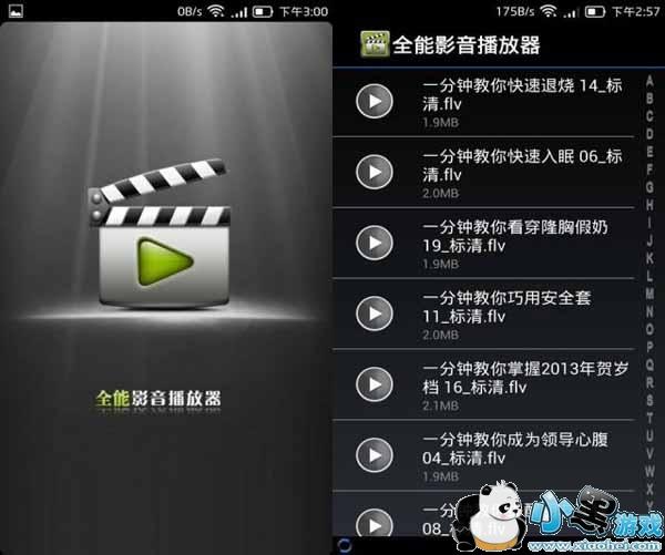 app播放器下载apk安装_apk安装器手机版_apk安装器电视版