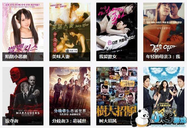0 最新版  97影院提供了最全的电影在线观看影视网站,也是最专业视频