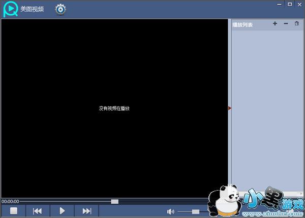 美图视频怎么下载_美图视频播放器 1.3 免费版