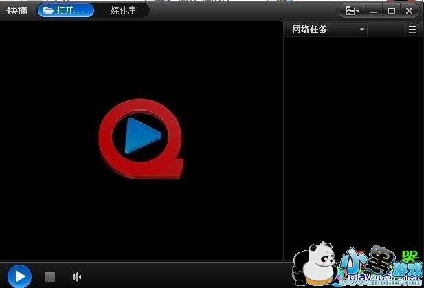 快播(qvod播放器)|快播(qvodplayer)绿色版 4.1.