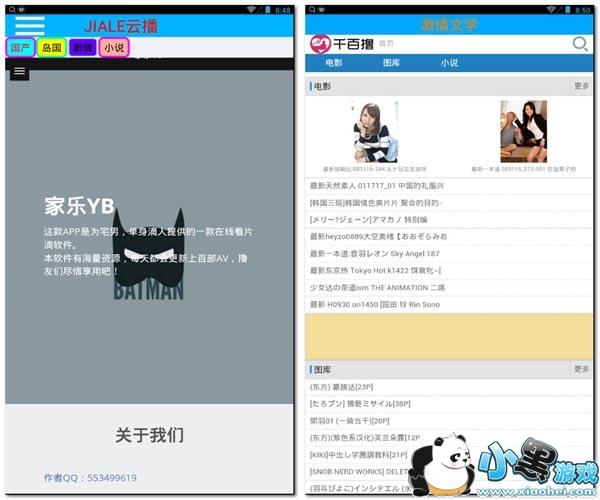 云播资源网_云播安卓版app是一款专为宅男打造的福利看片神器,这里有海量视频资源