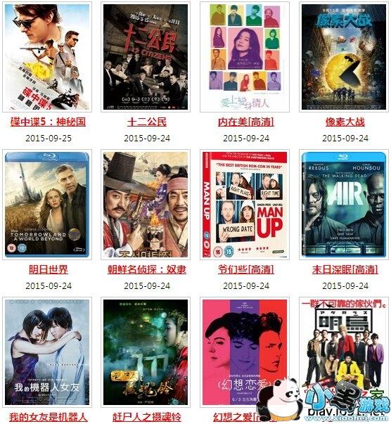 6090新视觉影院_是一个网页版的在线新视觉电影播放影院,汇聚60年代-80年代-最新电影