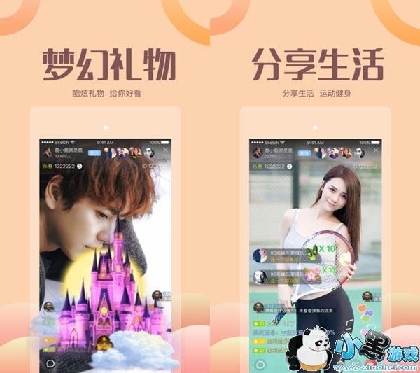 午夜直播手机版app下载_午夜在线直播观看视频app 1.