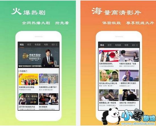 恋夜影院手机客户端uc app