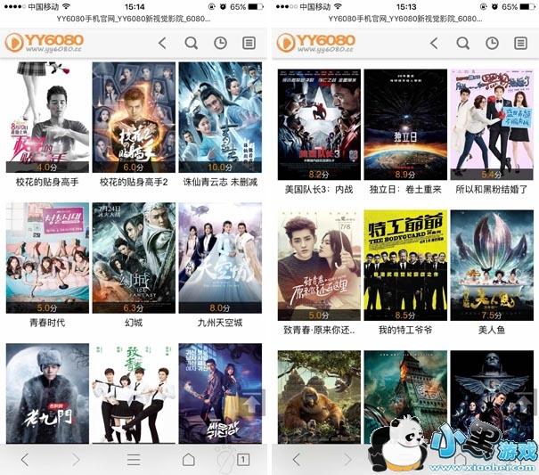 yy青苹果院线_yy6090青苹果影院手机版_yy6090青苹果影院手机版 8.