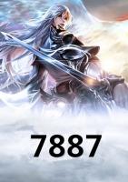 7887小说