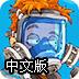 病菌猎人中文版-射击小游戏