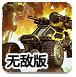 机械城防守无敌版-射击小游戏