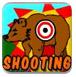 游乐园射击