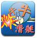 牛牛炸潜艇-射击小游戏