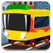 迷你小火车驾驶-体育小游戏
