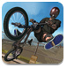 自行车小游戏-小游戏大全