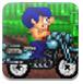小小摩托车-体育小游戏
