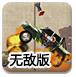 愤怒的卡车2无敌版-体育小游戏