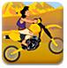 阿拉丁骑摩托-体育小游戏