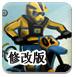 摩托特技越野赛2修改版-体育小游戏