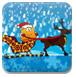 圣诞冰雪之旅