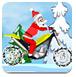 圣诞老人山地摩托-体育小游戏