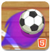 足球大师中文版-体育小游戏