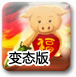 乖乖猪世界3变态版-小游戏在线玩