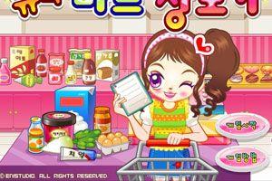 购物-小游戏排行榜