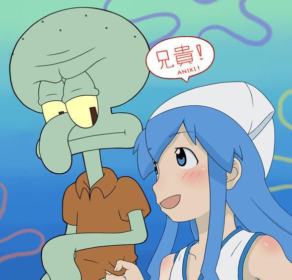 乌贼娘大战章鱼哥