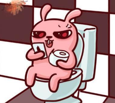 天天上厕所