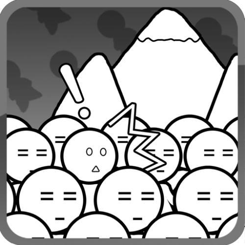 愚公移山2网页版