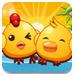 鸡鸭兄妹历险记-双人小游戏