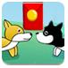 狗年抢红包-双人小游戏