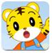 拯救巧虎2-益智小游戏