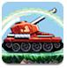 坦克往前冲-射击小游戏