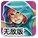 神秘的女巫师无敌版-冒险小游戏