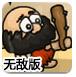 新水浒q传好玩吗-小游戏大全
